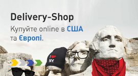 Delivery-Shop