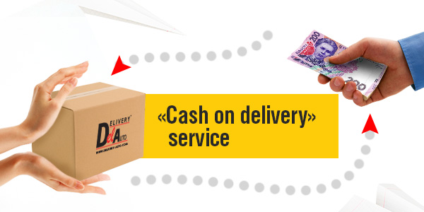 8e6281abdcc Cash on delivery - is an additional service from
