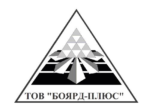 БОЯРД-ПЛЮС