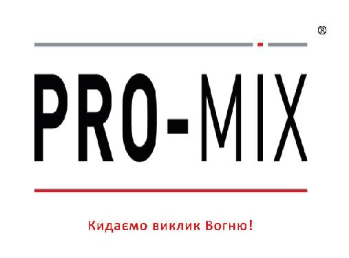 Завод вогнегасних порошків «ПРО-МІКС»